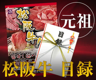banner-mokuroku600x500.jpg